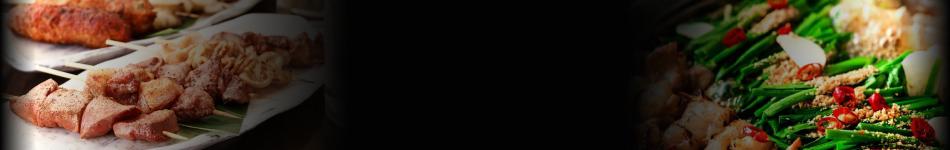 クーポン・会員登録特典