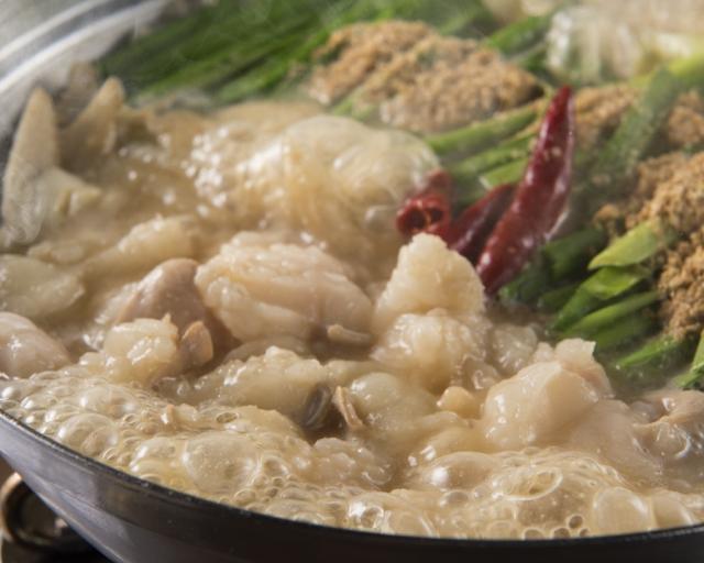 博多もつ鍋味噌味