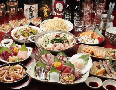 歓送迎会・飲み会 宴会コース